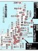 Землетрясение в Японии. ОБНОВЛЯЕТСЯ