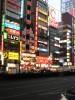 Видео — Вечерний Токио
